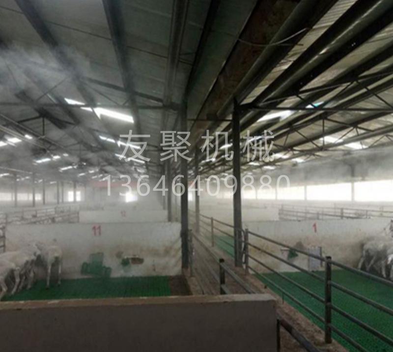 济宁养殖场圈舍喷雾消毒设备