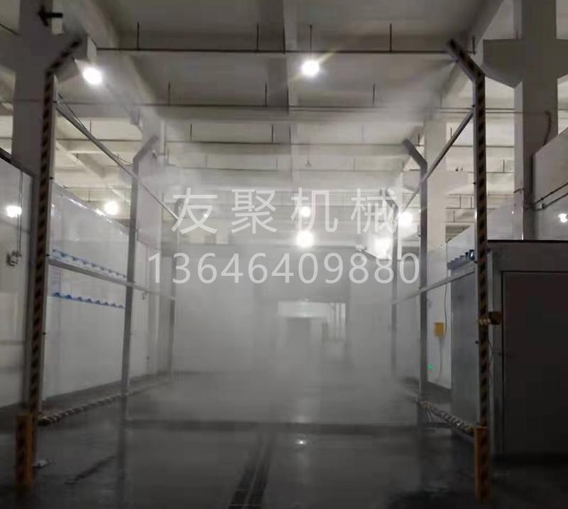 防疫车辆洗消中心